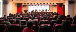 「深圳家政网」家政学院2018届毕业生典礼圆