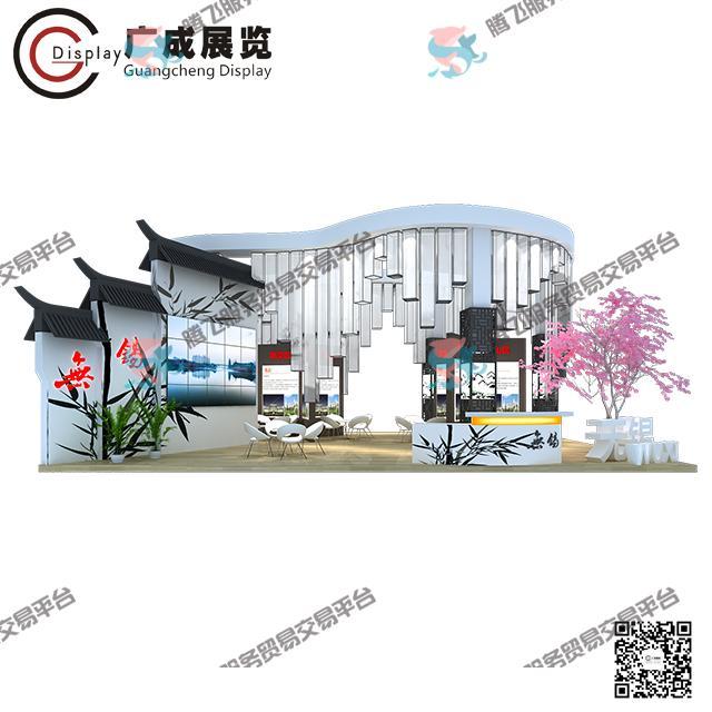 广成展览案例  无锡•2017房博会土地交易展