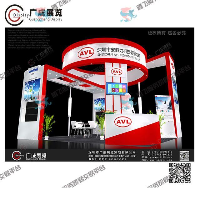 广成展览案例  安菲力•华南国际电子生产设备暨微电子工业展