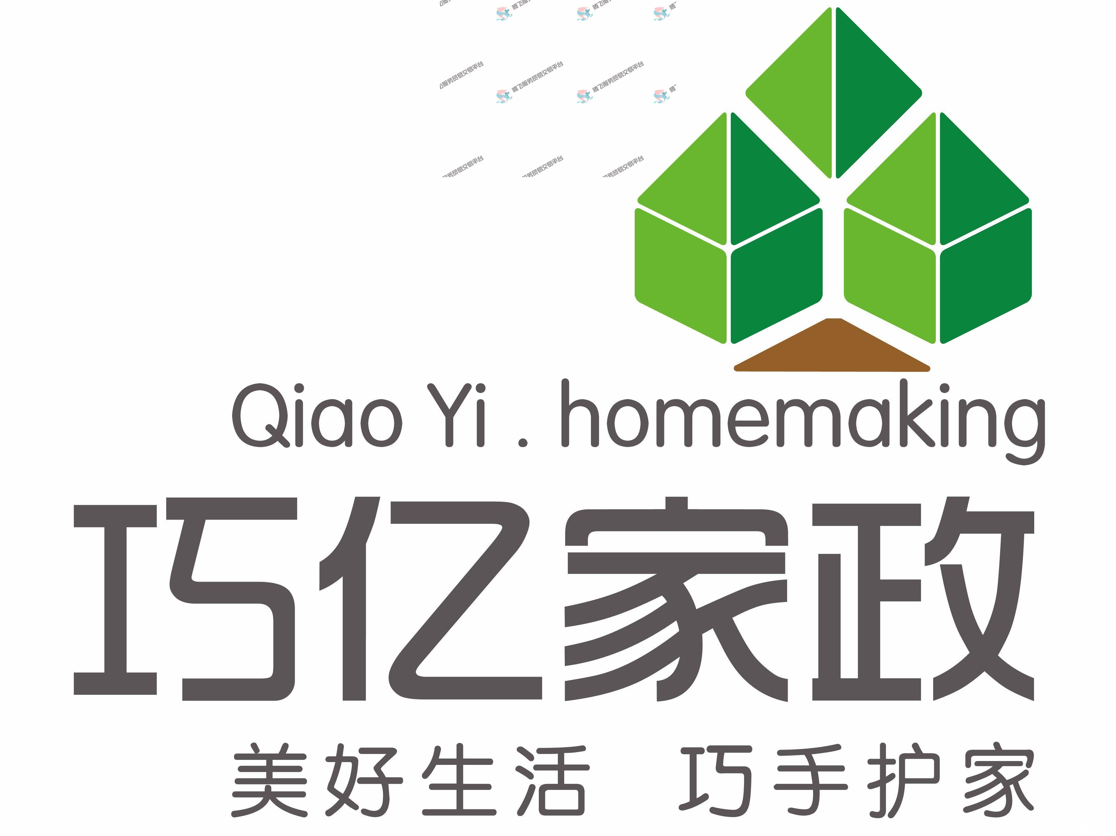 深圳市巧亿家政服务有限公司