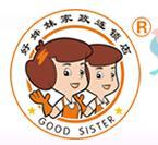深圳好姊妹家政连锁服务有限公司