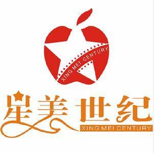 深圳市星美世纪家政服务有限公司