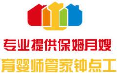 深圳市好慷深誉教育发展有限公司