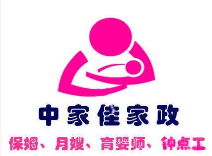 深圳市中家佳家政服务有限公司坪山分公司