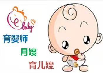 亲婴宝家政金牌月嫂服务6000元起/月