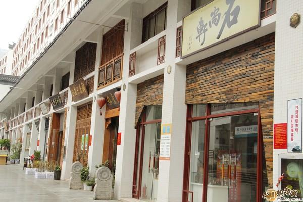 深圳国地文化控股有限公司